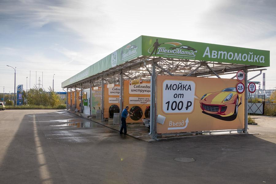 dzerzhinsk__avtozavodskoe_sh_4a